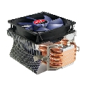 Cooler Spire TherMax II